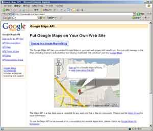 Google Maps のサイトにアクセス