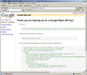 API キーとサンプルコードの表示