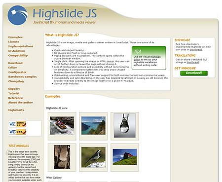 HighslideJS が配布されている公式サイト