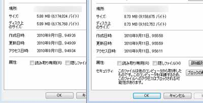 fmt=18 を指定した動画と指定していない動画のファイルサイズの違い