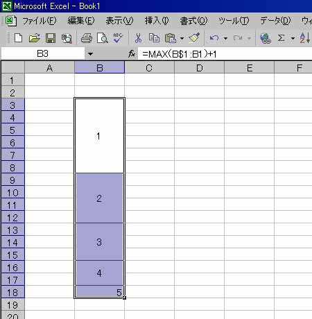古い Excel で結合数の違うセルに連番が割り振られる