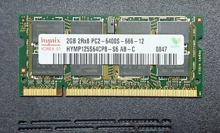 DDR2 の形状