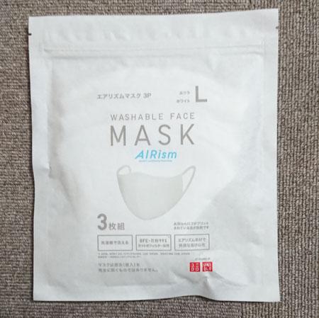 ユニクロの旧エアリズムマスク L の外装