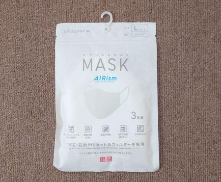 2021 年版のエアリズムマスクのパッケージ