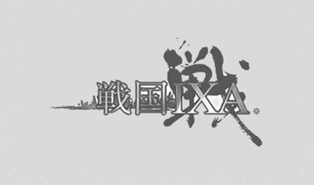 覇道天聖を付ける手順と覇道天聖とは -戦国IXA-