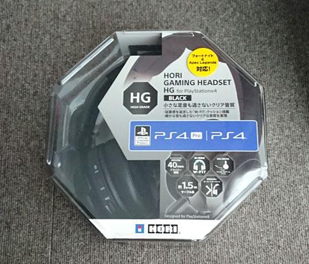 HORI GAMING HEADSET HG for PlayStation4 のパッケージ