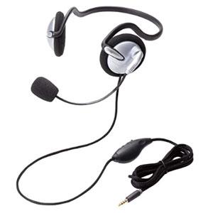 エレコム ヘッドセット マイク 4極 両耳 ネックバンド 耐久コード1.8m HS-NB05TSV