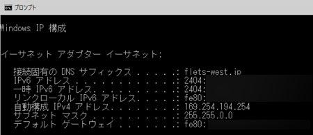 ONU と LAN ケーブルを接続すると IP アドレスを検出する