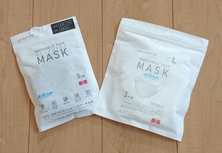 エアリズムマスクの新旧パッケージ