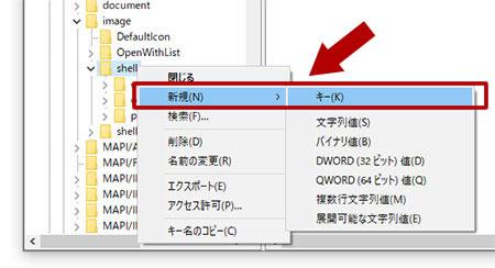 キー「openwpv」を追加