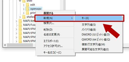 キー「command」を追加