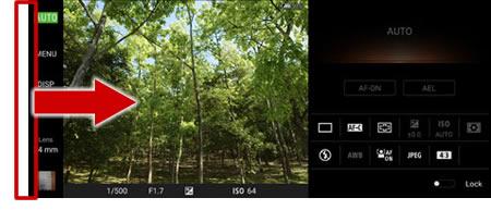Photo Pro の終了方法