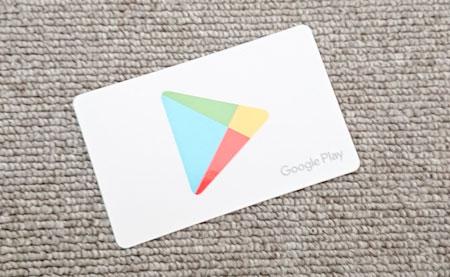 Google Play ギフトカードの外観